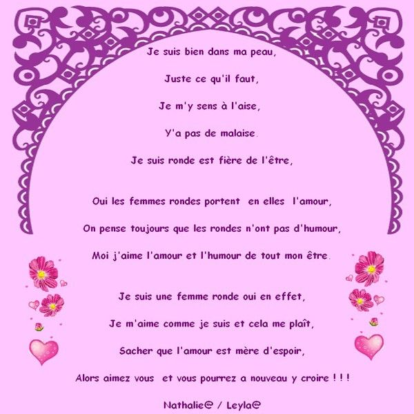 poeme je suis contente de t'avoir rencontrer Saint-Maur-des-Fossés